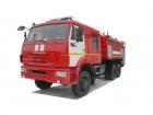 Автомобиль пенного тушения АПТ 7,0 на базе КАМАЗ-65111