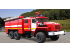 Автоцистерна пожарная АЦ 7,0 на базе УРАЛ-4320