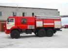 Автоцистерна пожарная АЦ 4,0-70 на базе КАМАЗ-43118