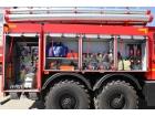 Автоцистерна пожарная АЦ 6,0 на базе УРАЛ-5557