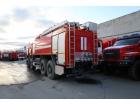 Автомобиль пенного тушения АПТ 13,0-150 на базе КАМАЗ-6560
